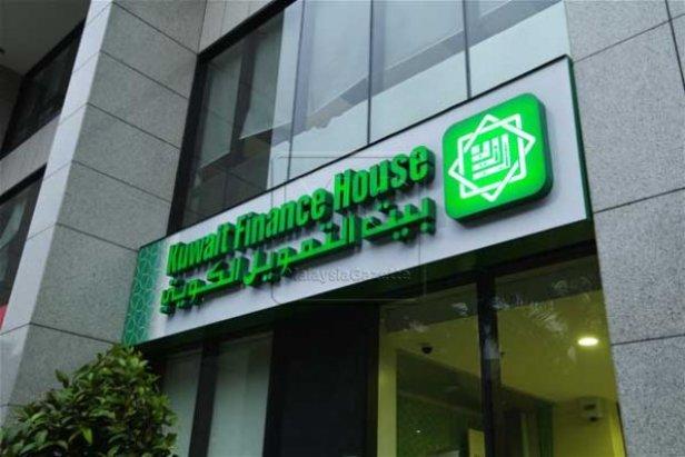 kuwait.finance.house