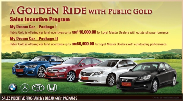 PG Car incentive