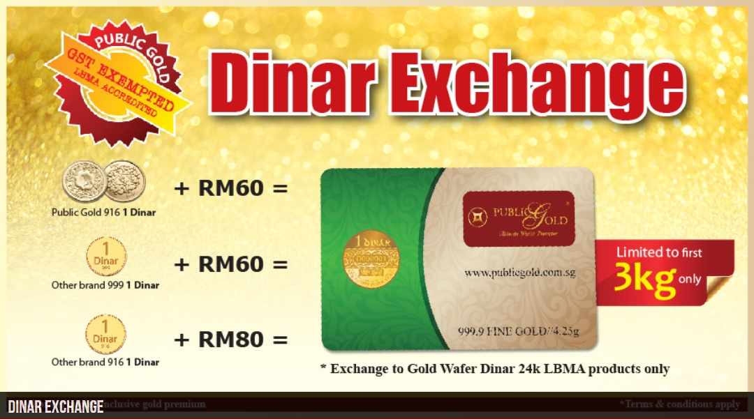 PG Exchange Dinar